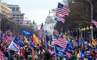 川普支持者DC集会游行:我们需要真相