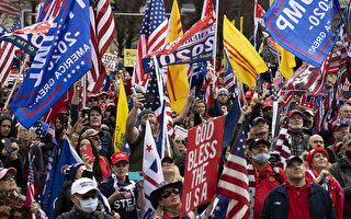 華府大型「挺川」集會 民眾支持「END CCP」