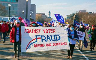 組圖:華府民眾舉行挺川普及停止竊選集會