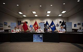 沈舟:中共不出席與美軍的會議 要加劇對抗?
