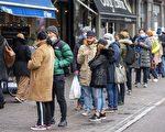 荷兰疫情一月现好转迹象 新增病例降10%