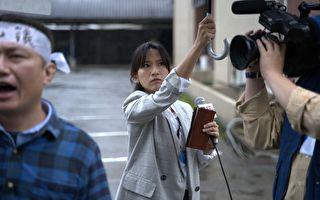 《桥牌社2》号召50铁粉当临演 与女主角同场飙戏