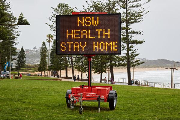 组图:中共病毒卷土重来 悉尼节假日受限制