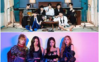 BTS奪Gaon年度銷量榜冠軍 BLACKPINK女團第一
