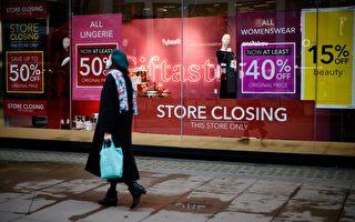組圖:聖誕節前夕 倫敦街頭購物人潮不再