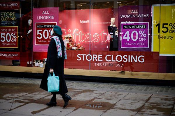 组图:圣诞节前夕 伦敦街头购物人潮不再