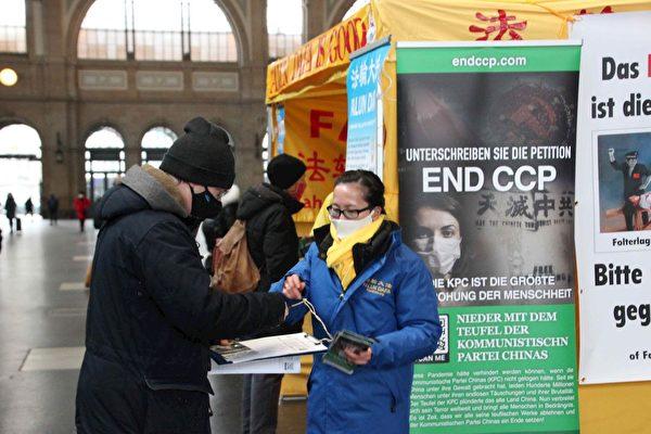 人权日 瑞士民众支持法轮功学员制止中共迫害