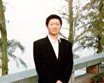 29歲清華學子袁江冤死 母親目睹幾乎昏厥