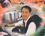 前濟南監獄警察王風強堅修法輪功 被害離世