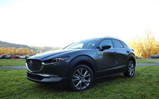 車評:轎跑SUV 2020 Mazda CX-30