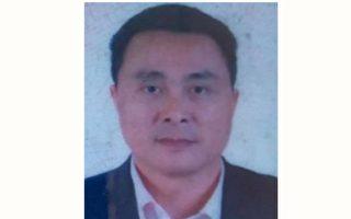 公安局撤案 法轮功学员黄强生遭绑架 下落不明