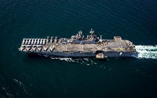 世界各国的主力战舰 多用途两栖攻击舰
