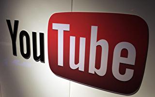 【大选更新12.20】YouTube删除川普律师的国会证词