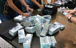 住处就是水房 3嫌半年助中国诈欺集团洗钱近4亿