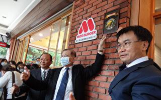 台灣豬證明標章掛牌 估年底有1.5萬家申請