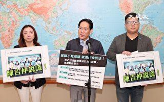 """台湾猪标章规定修正 民众党团忧""""标章之乱"""""""