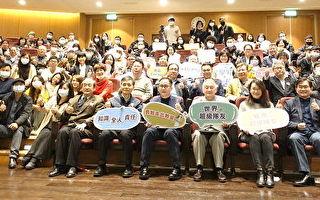 """服务台湾逾20年  中原大学""""走出教室的学习"""""""
