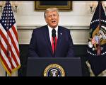 川普在白宮發表最重要演講全文翻譯