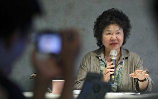 人權日主題特展揭幕!陳菊:自由不是免費的