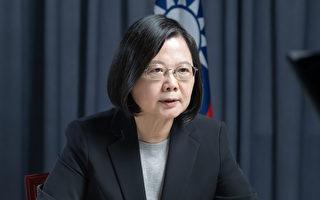 获颁国际领袖奖 蔡英文:台湾安全不会妥协