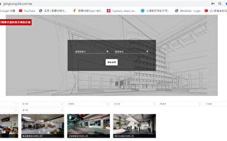 打造安居智慧城 屏东发表建筑物3D环景图资
