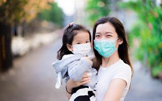 """中共肺炎影响全球 台湾2020代表字""""疫"""""""