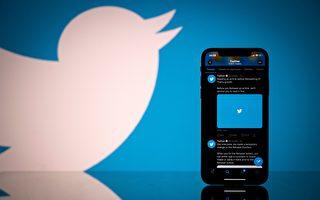 因新疆相關推文 中共駐美使館推特帳號被封