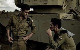 《眼泪谷之战》影评:英勇以色列装甲兵 成救国英雄!