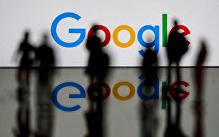 日本今春實施IT監管新法 谷歌蘋果成監管對象