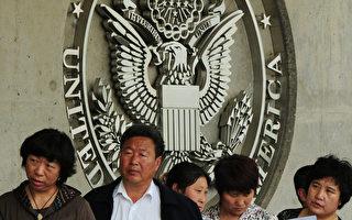 中美關係續惡化 中國人移民熱度不減