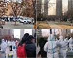 沈阳新增5个中风险区 第六医院停诊