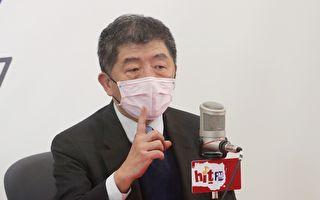 陈时中揭露取得受阻后 BNT承诺疫苗会供台湾
