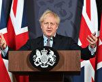 英首相:G7预计捐10亿剂疫苗助弱国抗疫