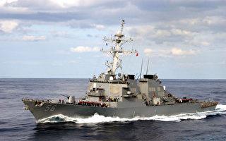 德國官員:將派巡防艦穿越南海 19年來首次