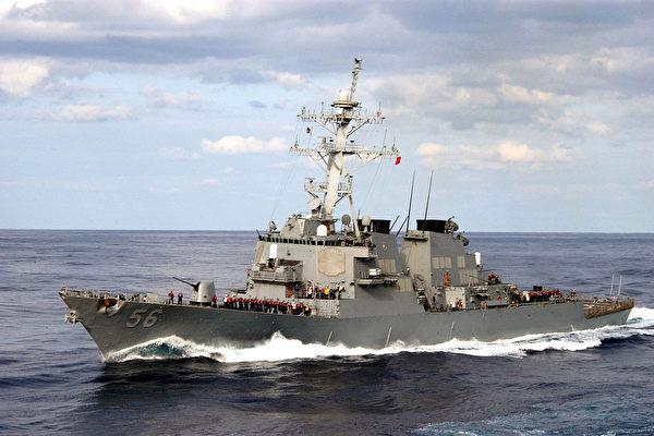 德国官员:将派巡防舰穿越南海 19年来首次