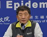 台灣染疫醫護醫院及社區接觸者 522人採檢結果出爐