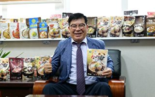 將引領韓國食品全球化——宣奉食品