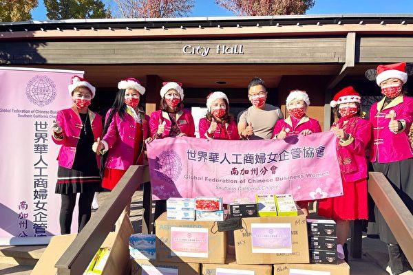 圣诞献爱心 世华工商妇女企协南加分会捐口罩