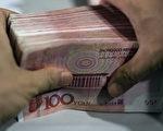 陳思敏:四川信託爆雷 凸顯中國金融危機嚴重