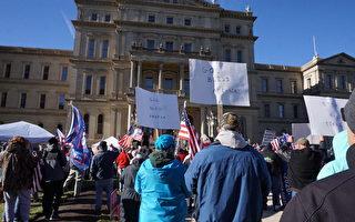 【制止窃选】密歇根民众:我们在为美国而战
