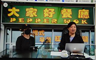 因支持香港民主運動 多倫多茶餐廳遭攻擊