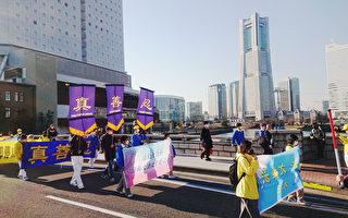 声援三亿七千万三退 日本国会议员及民众声援
