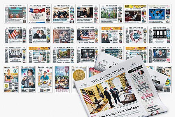 揭大选舞弊 川普转推大纪元与新唐人报导