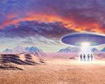 前以色列高官:外星人与人类联系 川普知道