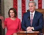 众院两党针锋相对 刺激和支出法案前景不明