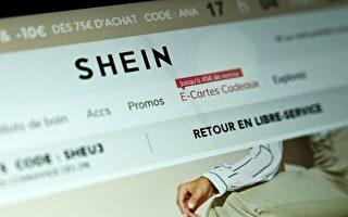 英媒:中國大陸時尚網店抄襲