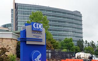 中共病毒「美國變種」現身?CDC否認