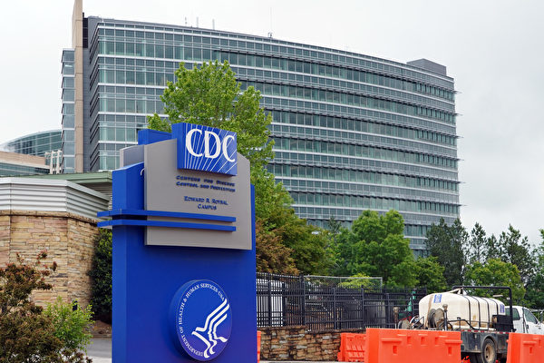 """中共病毒""""美国变种""""现身?CDC否认"""