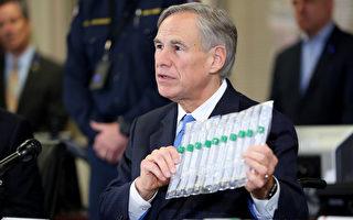 德州州长接种疫苗 休斯顿市长吁取消旅行