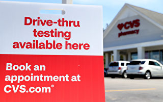 德州住院人数增加 CVS为老年中心提供疫苗